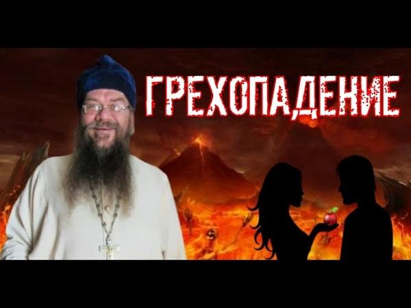 ☦💯Секс скандал в РПЦ Священник педофил Алексий Мокиевский растлил 12 тилетнюю девочку