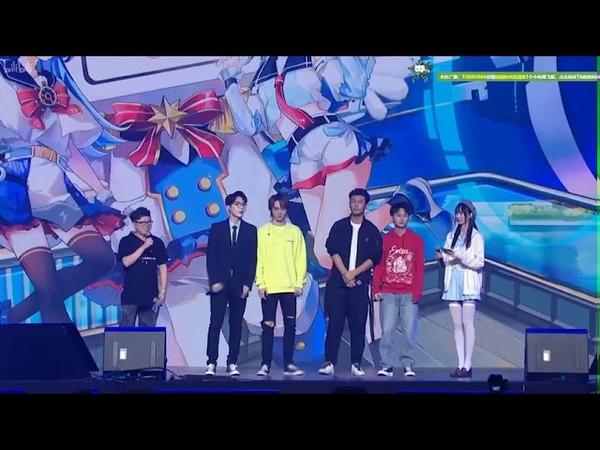 Yu Bin, Wang Yi Zhou, Cao Yu Chen, Ji Li~Bili Bili World Event 2019/10/06