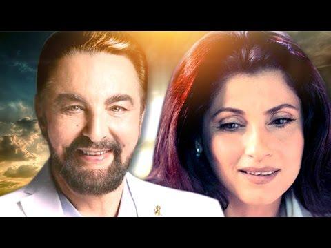 Mera Shikaar मेरा शिकार Full Hindi Movie Kabir Bedi Dimple Kapadia Navin Nischol HD