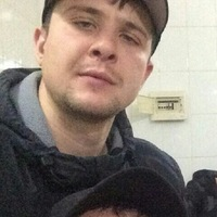 Алиев Александр