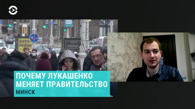 Правительство Беларуси в отставке ВЕЧЕР 03 06 20