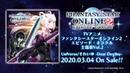 TVアニメ『ファンタシースターオンライン2 エピソード・オラクル』主題歌Vol.2 UniVerse/それいゆ -Dear Destiny- 公式 試聴動画