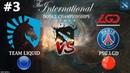 Liquid vs PSG.LGD 3 (BO3) The International 2019