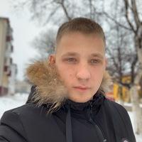 Артём Федулов