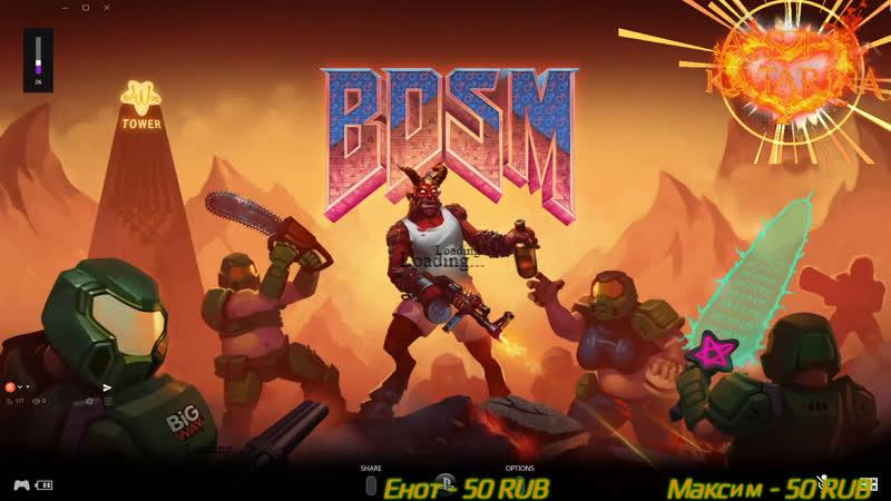 Самая безбашенная игра BDSM 1 PS4 PRO X