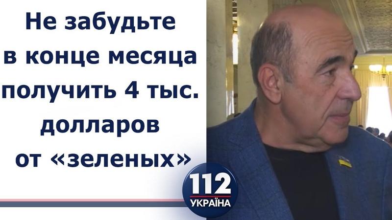 Провал закона о пенсиях жителям Донбасса - полный цинизм власти, - Рабинович