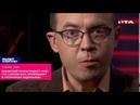 Львовский пропагандист ноет что хероев АТО превращают в оголтелых радикалов