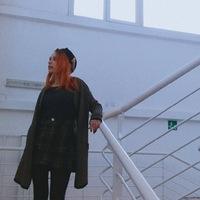 Александра Джарахова