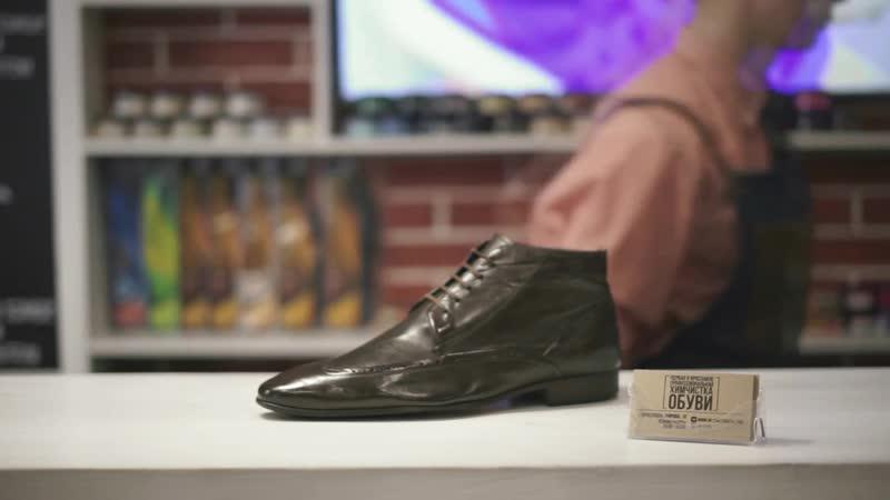 Формальная обувь Химчистка обуви Два Брата