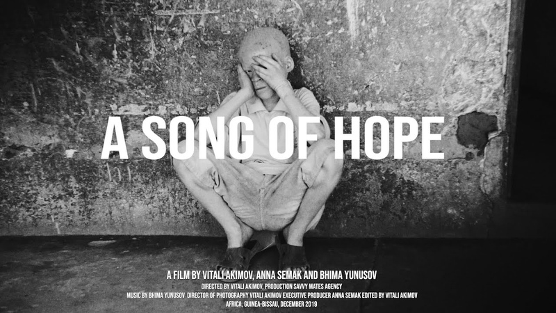 A SONG OF HOPE Documentary film about Guinea Bissau
