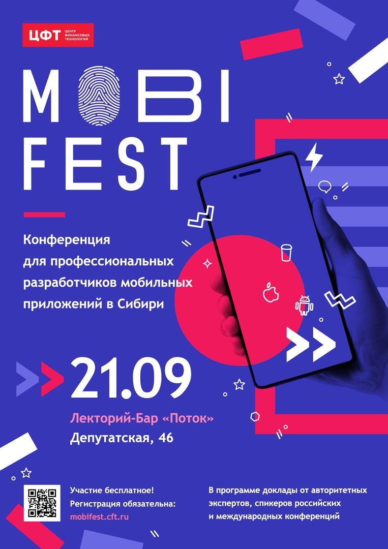 Афиша MobiFest / Новосибирск / 21.09.19