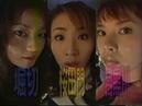 [TV/ Drama] Офисные красавицы / OLヴィジュアル系 (OL Visual Kei) (1 сезон) [Специальный эпизод ]