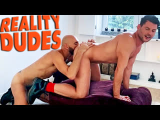 RealityDudes — Two Hung Guys Fuck In Their Leather Boots — Philip Logan & J.P. Philips