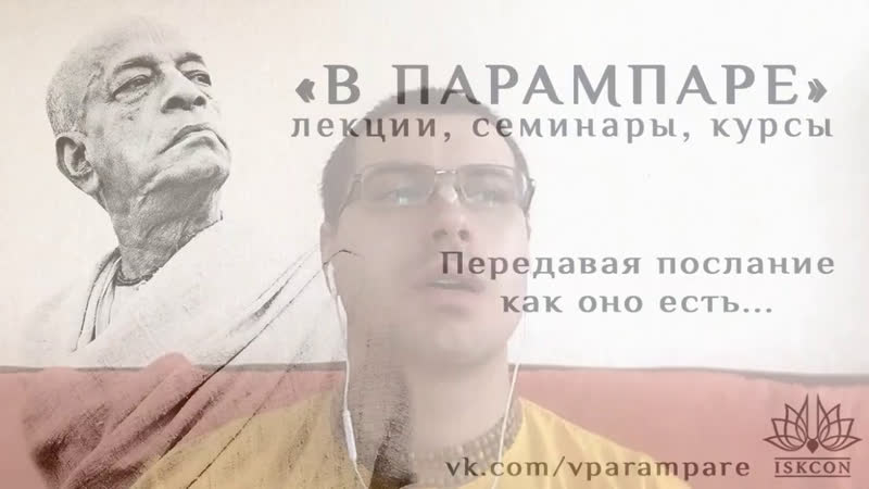 2019.11.10_Ваишнава-прийа дас – ШБ 1.2.18: «Препятствия на пути преданного служения» (Иркутск)