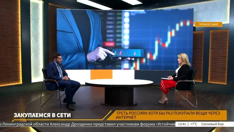 ЛенТВ24 Студия 1среда, 25 сентября13:00