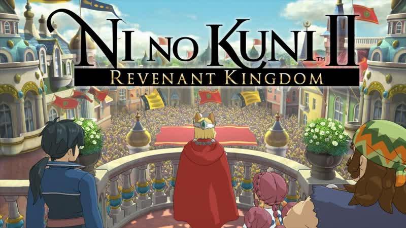 Ni no Kuni II Revenant Kingdom - прохождение 9 часть