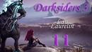 Darksiders 3 Апокалиптический слепое женское прохождение ч.11 Упс профуканный бой