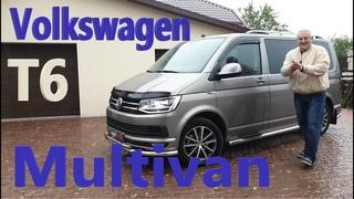 """Фольксваген Мультивен/Volkswagen Multivan T6 """"НОВЫЙ ИЛИ С ПРОБЕГОМ/СРАВНЕНИМ VW T6 c T5"""" видео обзор"""