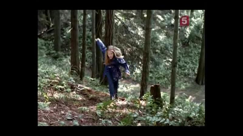 4 дом волшебника 1 сезон 5 й канал