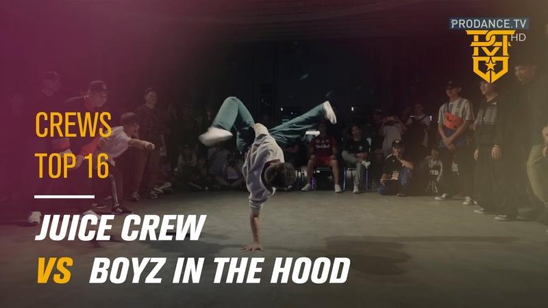 Juice Crew vs Boyz In The Hood 2019 FILA Respect Culture Taiwan Crew Battle Top 16