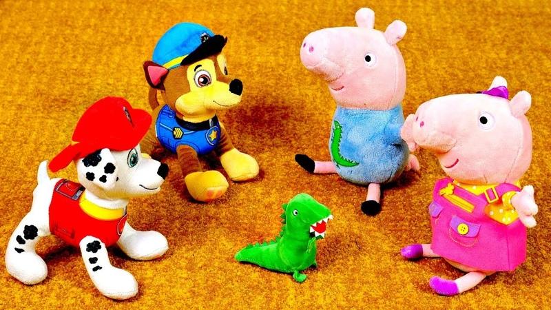 Peppa et George Pig jouent à cache-cache. La Pat Patrouille. Vidéo intéressante pour enfants.
