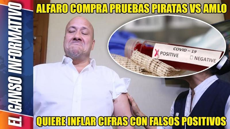 Puerquísimo Alfaro, compra pruebas chafas para inflar cifras y tener mas dinero, ¡sin comprobar!