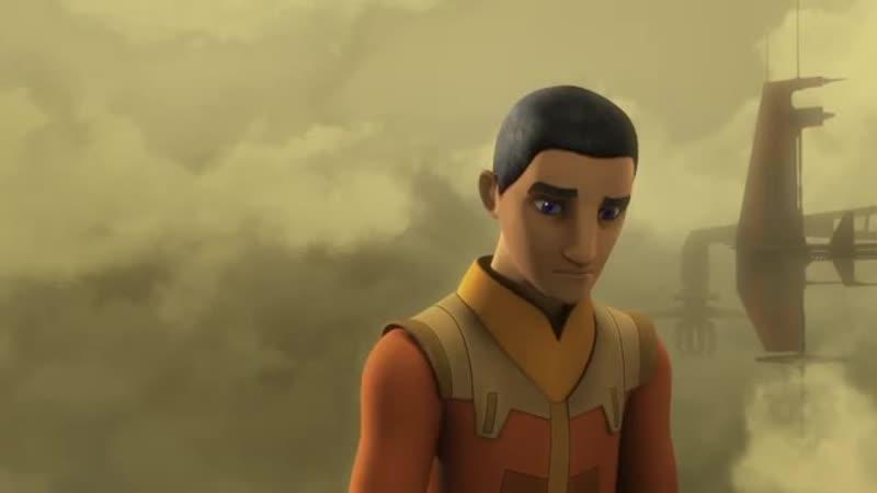 Звёздные войны Повстанцы Шаги в полумраке Часть 2 Star Wars Сезон 3 Серия 2 360p