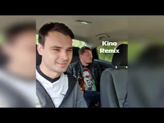 бесконтактный бой в такси авто приколы 2020