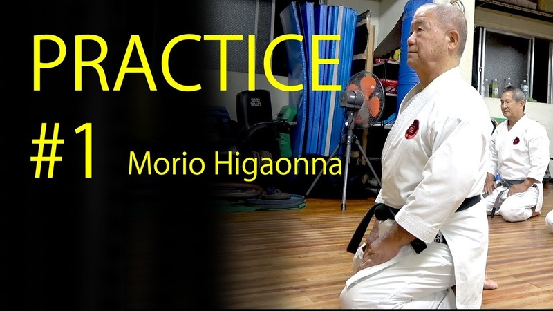 Morio Higaonnas Karate practice 1 | STRECHING | 東恩納盛夫先生の鍛錬その1