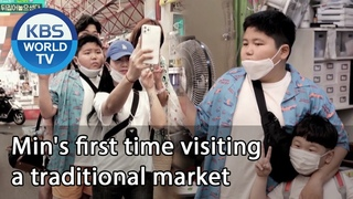 News | Min's first time visiting a traditional market [Stars' Top Recipe at Fun-Staurant/ENG/]