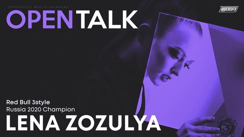 Open Talk Lena Zozulya RedBull3Style National Champion Russia