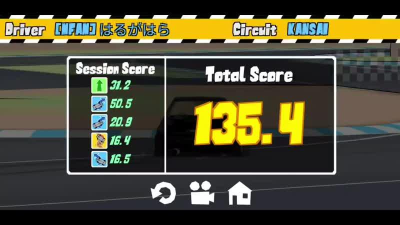 135.4 run