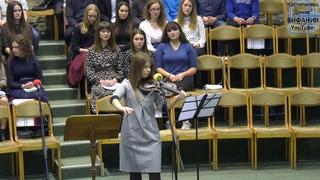 О молитва, о молитва,  скрипка,  Костенко Аня   Вифания
