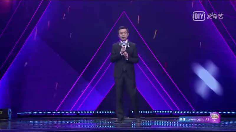 191206 ZHANG YIXING 张艺兴 — iQIYI All-Star Carnival 2020 speech of CEO iQIYI Dr. Gong Yu