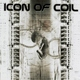 Icon Of Coil - Transfer Complete