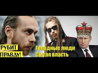 Децл выступает против Путина. Последнее интервью Кирилла Толмацкого. Децла отравили новичком.