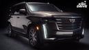 Новый Cadillac Escalade 2020 возвращение культового внедорожника официальная премьера