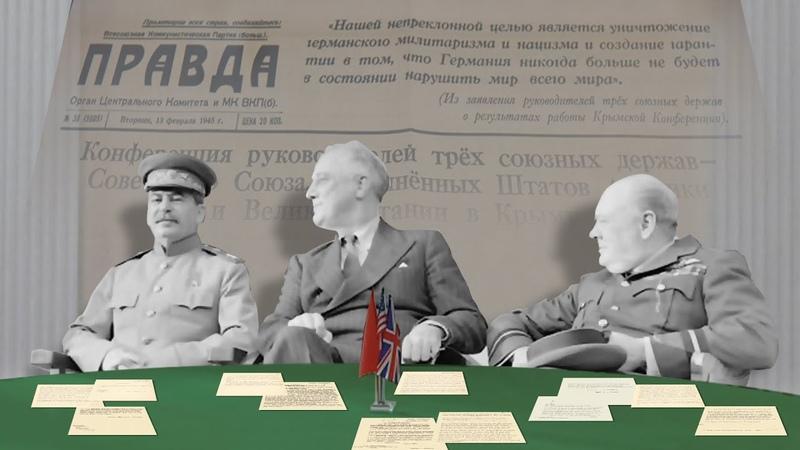 Операция Аргонавт Соглашения по военнопленным и гражданским лицам.
