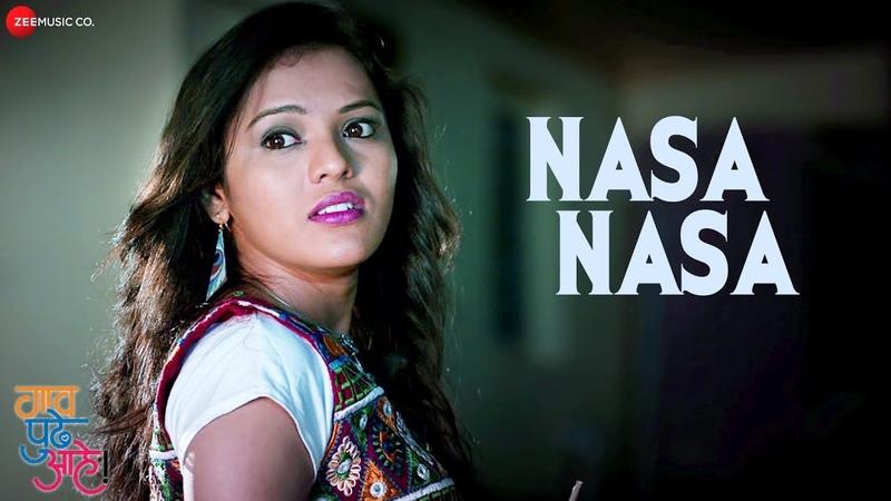 Nasa Nasa | Gaav Pudhe Aahe | Pooja Jaiswal | Pratiksha Deka