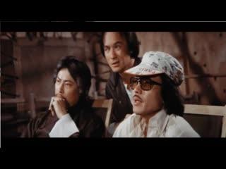 Клоны брюса ли / clones of bruce lee (1980)
