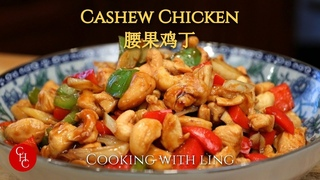 Cashew Chicken, another great dish to go with rice. Do you prefer it with or without sauce? 腰果鸡丁