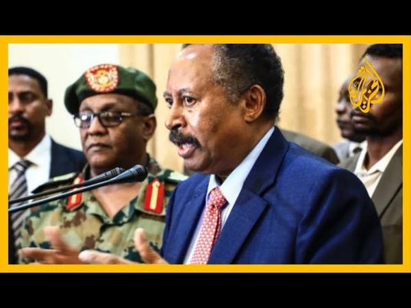 🇸🇩 استجابة لضغط الشارع السوداني حمدوك يجري أول تعديل على حكومته