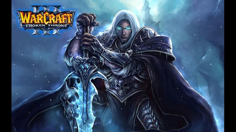 WarCraft 3 The Frozen Throne Коллективная сетевуха