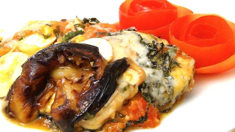 Auberginen Auflauf mit Mozarella und Tomate vegetarisch Rezept Video Anleitung