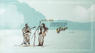 Ari Jan - Syrian Mashup ( Darwish)- [official Music video/CC]