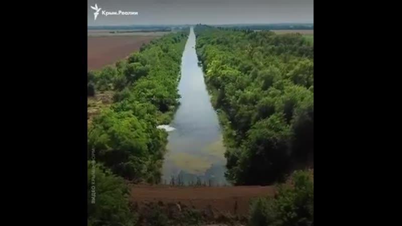 Крым и вода. - - А ватникам напоминаю - Обеспечение оккупированных территорий - ответствен (1)