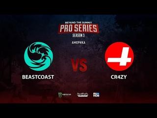 beastcoast vs CR4ZY, BTS Pro Series Season 3: Americas, bo2, game 2 [Smile & Eiritel]