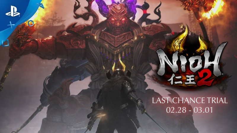 Nioh 2 Last Chance Trial Teaser PS4