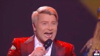 Николай Басков - Зараза ( Все звезды для любимой 2020)