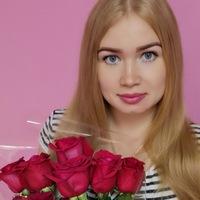 Екатерина Карноухова